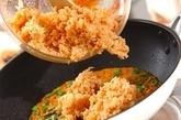 焼きアナゴのチャーハンの作り方1