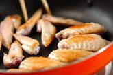 手羽と大豆の柔らか煮の作り方1