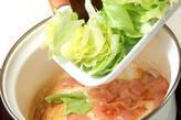 レタスのカレースープの作り方1