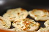 レンコンのまんま焼きの作り方1