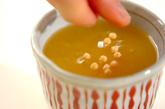 オレンジ葛湯の作り方2