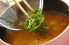 ナメコと納豆のみそ汁の作り方の手順5