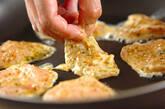 鶏肉の和風ピカタの作り方4