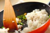 ケチャップライスの作り方3