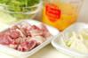 親子丼の作り方の手順1