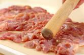 圧力鍋で簡単☆ロールチキンのトマト煮の下準備1