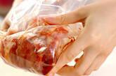 冷凍で作り置き 豚のショウガ焼きの作り方2
