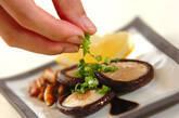 シイタケのバターソテーの作り方4