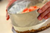 グレープフルーツのレアチーズケーキの作り方11