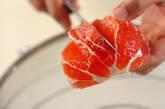 グレープフルーツのレアチーズケーキの作り方3