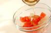 グレープフルーツのレアチーズケーキの作り方の手順4