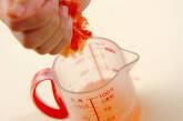 グレープフルーツのレアチーズケーキの作り方5