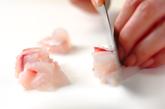HARUのお魚ラグーソース風パスタの作り方2