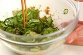 キュウリと大葉のゴマ酢和えの作り方4