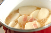 カブのクリーム煮の作り方1