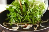 カボチャのドイツ風サラダの作り方1