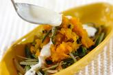 カボチャのドイツ風サラダの作り方2