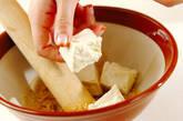 ゴーヤとウナギの白和えの作り方4