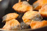 鮭マヨカレーソースの作り方2
