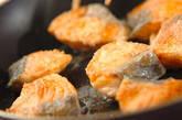 鮭マヨカレーソースの作り方7
