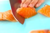 鮭マヨカレーソースの下準備1