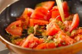 トマトと卵の炒め物の作り方4