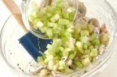 マッシュルームとセロリのプチプチ和えの作り方2