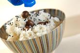 むかごの炊き込みご飯の作り方3