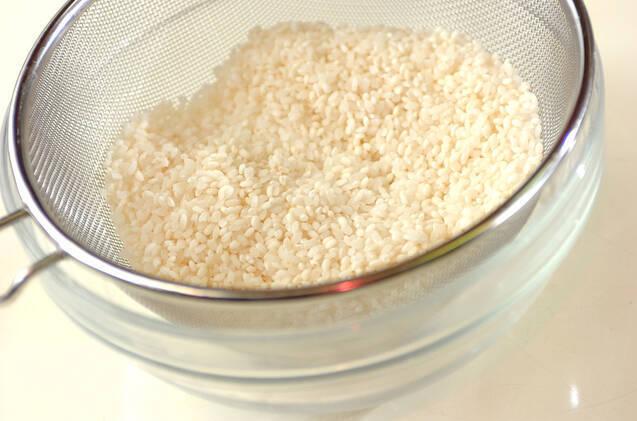 お煮しめの炊き込みご飯の作り方の手順1