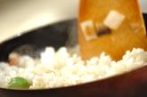 ケチャップライスの作り方2
