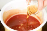 車海老のピリ辛揚げ漬けの作り方2