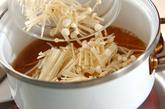 ユズ風味のエノキおろし汁の作り方1