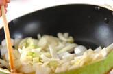 和風夏野菜カレーの作り方8