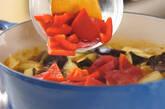 和風夏野菜カレーの作り方12