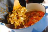 和風夏野菜カレーの作り方10