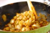 和風夏野菜カレーの作り方2