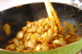 和風夏野菜カレーの作り方9