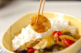 和風夏野菜カレーの作り方6