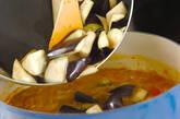和風夏野菜カレーの作り方11
