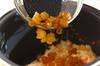 フキのもちもちご飯の作り方の手順7