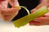 フキのもちもちご飯の作り方の手順2
