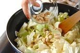 キャベツの豆板醤炒めの作り方2