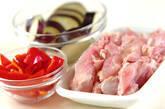 鶏と野菜の黒酢煮の下準備1