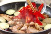 鶏と野菜の黒酢煮の作り方5