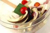 ナスのアンチョビ風味和えの作り方3
