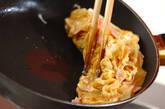 ハムと玉ネギのオムレツの作り方3