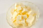お米のフルーツタルトの作り方1
