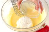 お米のフルーツタルトの作り方4
