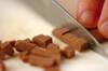 甘さ濃厚!チョコレートたっぷり台湾風かき氷の作り方の手順2