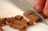 チョコレートたっぷり台湾風かき氷の作り方2